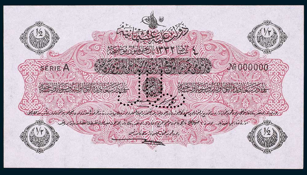 Specimen Half Livre Banknote 1917 Turkey Ottoman Empire Collection No.57 Front