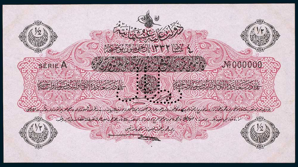 Specimen Half Livre Banknote 1917 Turkey Ottoman Empire Collection No.58 Front