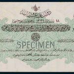 Specimen Quarter livre Banknote 1915 Turkey Ottoman Empire Collection No.7 Front