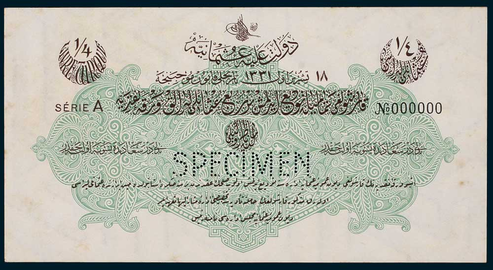 Specimen Quarter livre Banknote 1915 Turkey Ottoman Empire Collection No.7 Front
