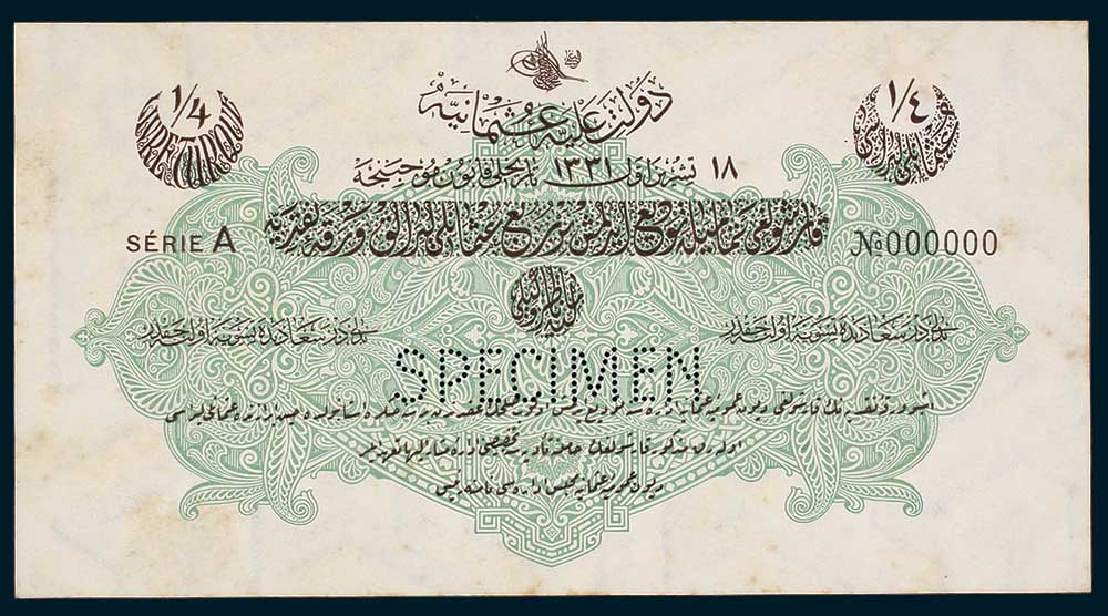 Specimen Quarter livre Banknote 1915 Turkey Ottoman Empire Collection No.8 Front