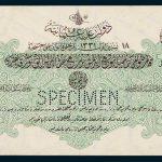 Specimen Quarter livre Banknote 1915 Turkey Ottoman Empire Collection No.9 Front