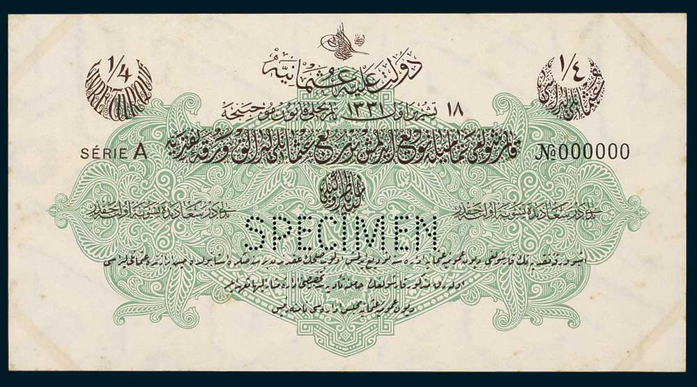 Specimen Quarter livre Banknote 1915 Turkey Ottoman Empire Collection No.9 Front