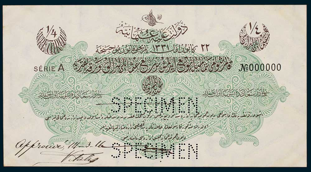 Specimen Quarter Livre Banknote 1916 Turkey Ottoman Empire Collection No.28 Front