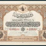 Specimen 25 Livre Banknote 1917 Turkey Ottoman Empire Collection Front Recent Addition