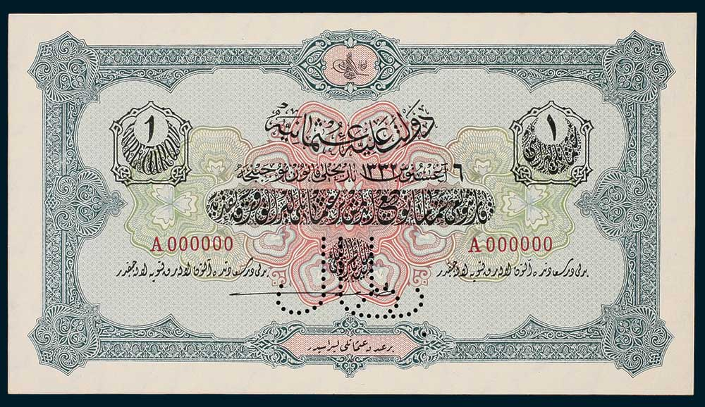 Specimen 1 Livre Banknote 1916 Turkey Ottoman Empire Collection Front Recent Addtion